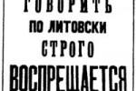 kalbeti lietuviskai draudziama