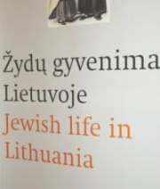 zydu_gyvenimas_lietuvoje