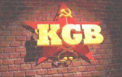 KGB_ukraina