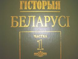 belarusija_neris