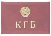 kgb-bandiera_01