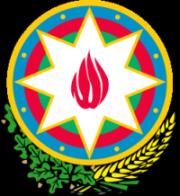 azeru_herbas
