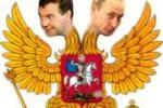 herb_rusija_