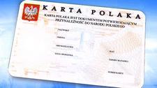 lenko-korta