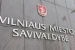 vilniaus_miesto_savivaldybe