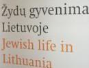 zydu_gyvenimas