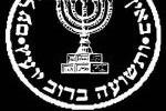 mossad-logo