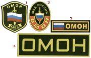 omon_foto