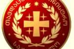 gruzija_saugumas_1