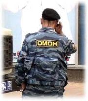 omon_nugara