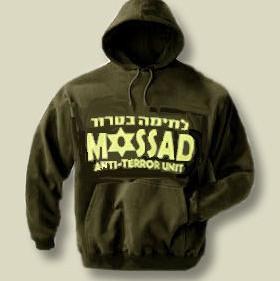 mossad_2