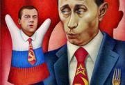 rinkimai_rusijos_duma