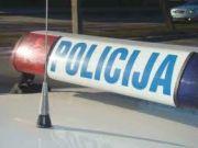 policija_departamentas