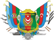 azerbaijan_armed_forces