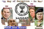 mossad_5555555