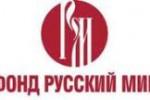 russkij_mir