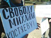 svobodu_kostiajeva