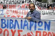 neramumai_graikijoje