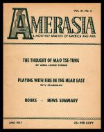 amerasia_2