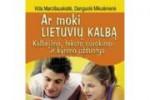 lietuviu_ar_moki