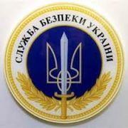 ukraina_zvalg_herbs