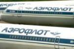 aeroflot_1