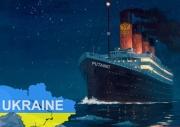 Ukraina - Putaniko žūtis