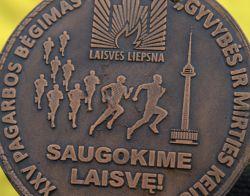 laisve_laisve_medalis