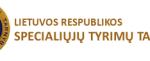 stt_logo_lt1