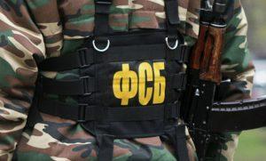 FSB emblema