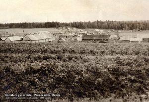 Galiašoro gyvenvietė Permės srityje. Andriaus Karankevičiaus nuotrauka (1958-ųjų vasara).