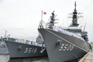 Japonijos karo laivai uoste.