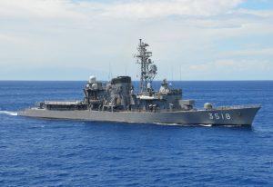 Japonijos karo laivas.