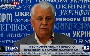 Pirmasis Ukrainos prezidentas | SLAPTAI