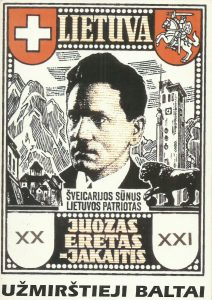 Pašto ženklas, kuriame: Juozo Ereto - Jakaičio portretas.
