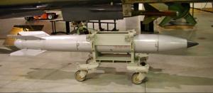Atominis ginklas