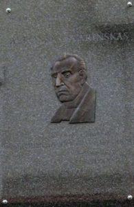 Paminklinė lenta Alfonsui Svarinskui atminti. Tačiau užrašas beveik nematomas.