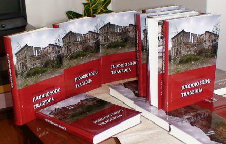 Oбложка книги Гинтараса Висоцкаса «Трагедия Черного сада».