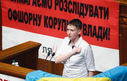 Nadežda Savčenko - Ukrainos parlamento tribūnoje.