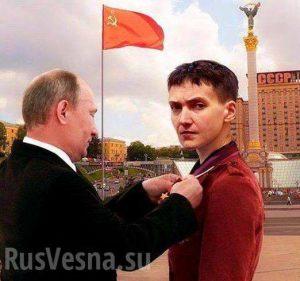 Nadežda Savčenko ir Vladimiras Putinas