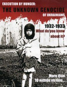 Holodomoras