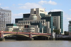 MI5 būstinė Londone.