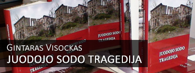 Juodojo sodo tragedija
