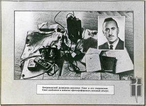 """""""Amerikiečių žvalgas – Diplomatas Smitas ir jo įranga. Smitas buvo demaskuotas jam bandant nufotografuoti karinį objektą"""""""