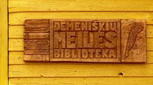 Demeniškėse (19)