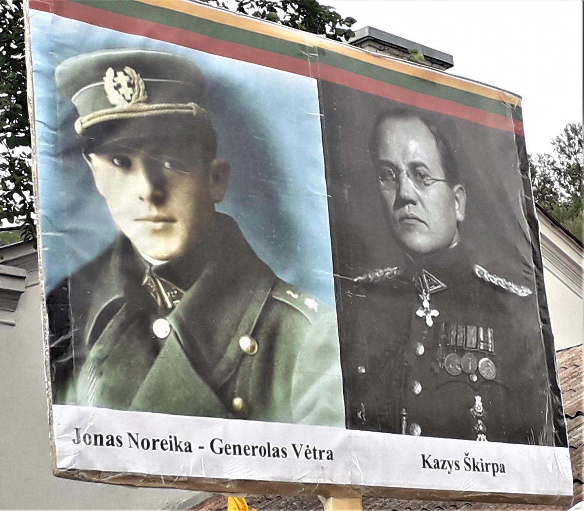 Jonas Noreika ir Kazys Škirpa. Slaptai.lt nuotr.