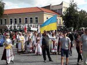 Ukrainiečių vėliava