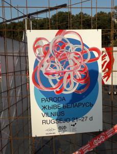 Baltarusiškų plakatų paroda Vilniuje. Slaptai.lt nuotr.