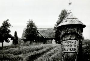 Senovinės bitininkystės muziejus prieš kelis dešimtmečius