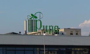 Prekybos centras gražiu lietuvišku pavadinimu. Slaptai.lt nuotr.